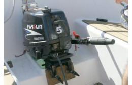 Тести підвісних двигунів до човнів