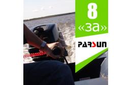 8 пунктів на користь Parsun
